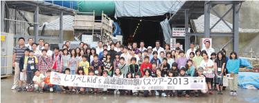 H25 「高速道路体験バスツアー2013」(小樽〜札幌)